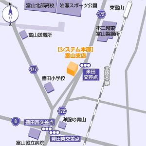 システム本部・富山支店
