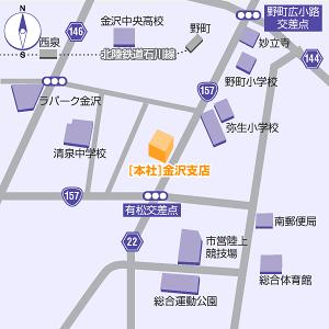 本社・金沢支店