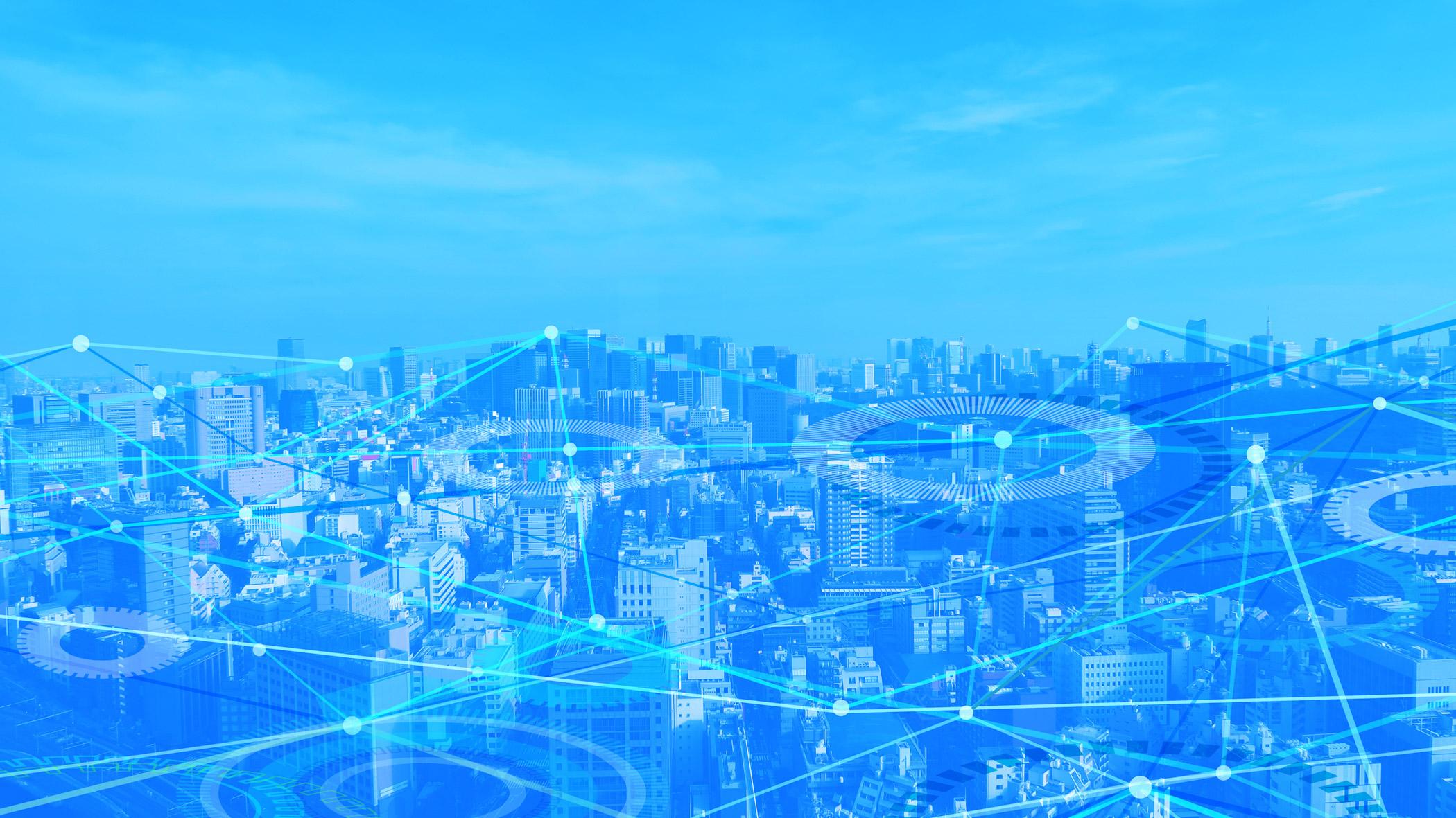 街と暮らしを、技術で支える。