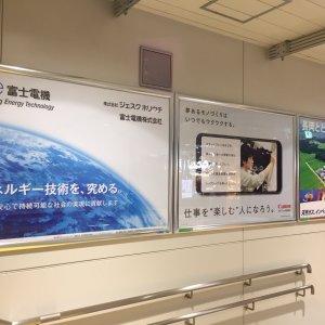 JR長岡駅に看板広告を掲載開始いたしました